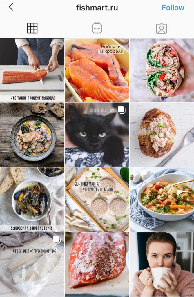Инстаграм fishmart.ru